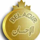 Association Bel Agir