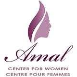 Centre Amal pour femmes