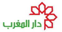 Centre Culturel Dar Al Maghrib