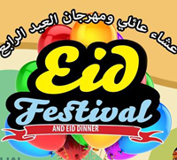 Eid ADHA DINNER & Family Fun Fest 4