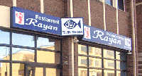 Poissonnerie & Restaurant Rayan