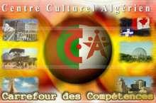 Centre Culturel Algérien à Montréal