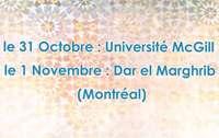 Rencontre de la Jeunesse Marocaine à Montréal 2014