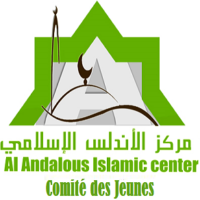 Comité Jeunes Mosquée Al-Andalous