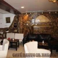 Café resto El Malouf