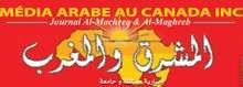 Journal Al Machreq & Al Maghreb
