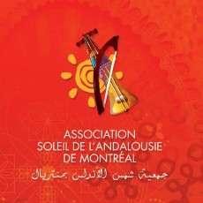 Musée des Beaux-Arts de Montréal - Musique andalouse marocaine