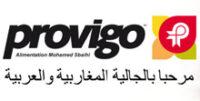 Provigo Alimentation Mohamed Sbaihi