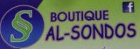 Boutique Al-Sondos