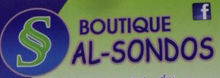 Boutique Al-Sondos