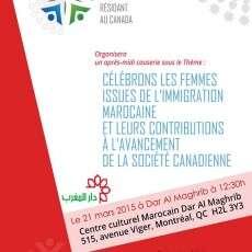 Célébrons la femme marocaine et sa contribution à l'avancement de la société canadienne