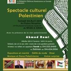 Spectacle Culturel Palestinien
