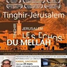 Tinghir-Jerusalem, les Échos du Mellah