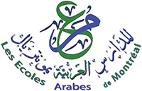 Écoles Arabes de Montréal