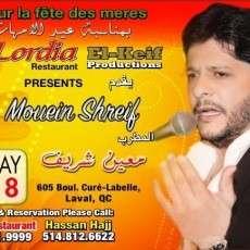 Mouein Shreif au Lordia