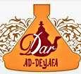 Restaurant Ad-Deyafa