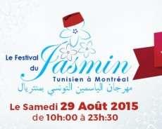 Festival du Jasmin Tunisien à Montréal