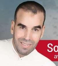 Soirée Bénéfice avec Faouzi Ben Gamra