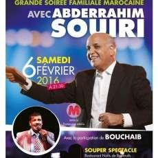 Soirée marocaine avec Abderrahim Souiri