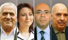 Une soirée avec le Quartet du dialogue national tunisien, prix Nobel de la paix
