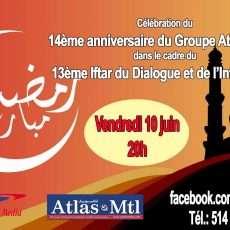14ème anniversaire du Groupe Atlas Media dans le cadre du 13ème Iftar du Dialogue et de l Intégration