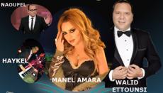 Grande Soirée Walid Ettounsi et Manel Amara