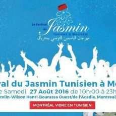 Festival du Jasmin Tunisien à Montréal - Édition 2016