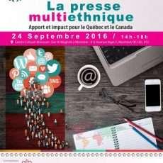 La presse multiethnique