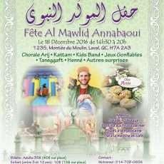 Fête Al Mawlid Annabaoui