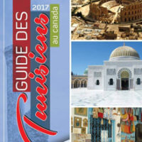 Guide des Tunisiens au Canada