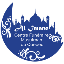 Dar Al Imane : Centre Funéraire Musulman du Québec