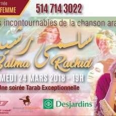 Salma Rachid à Montréal