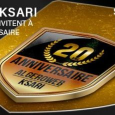 Algeroweb Ksari - 20ième anniversaire