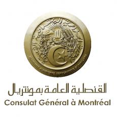 Consulat Général d'Algérie à Montréal
