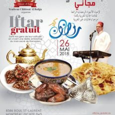 Iftar Ramdani Gratuit