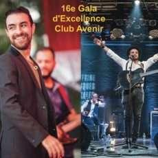 Gala d'Excellence Club Avenir 2018